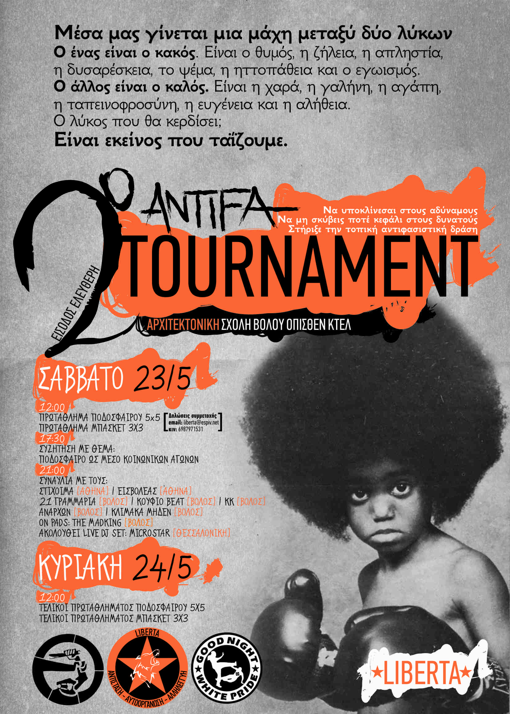 2o antifa tournament