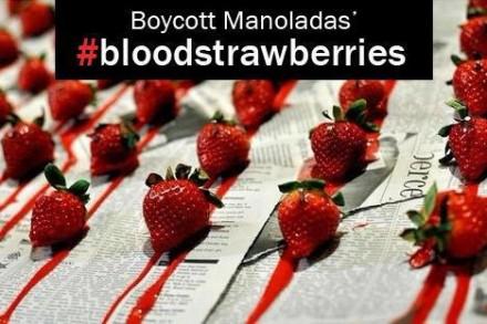 Φράουλες και αίμα