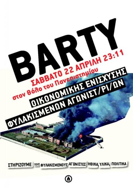 BARTY Οικονομικής Ενίσχυσης Φυλακισμένων Αγωνιστ/ρι/ων
