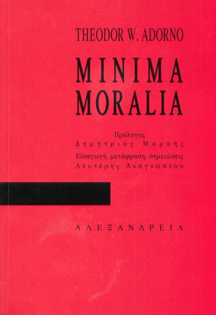 """Εξώφυλλο του βιβλίου: """"Theodor Adorno - Minima Moralia"""""""