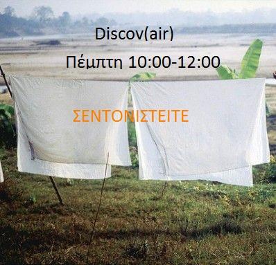 Discov(air)_logo