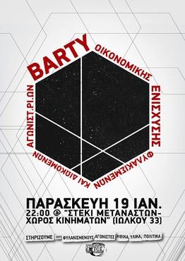 Barty οικονομικής ενίσχυσης φυλακισμένων και διωκόμενων αγωνιστ.ρι.ών
