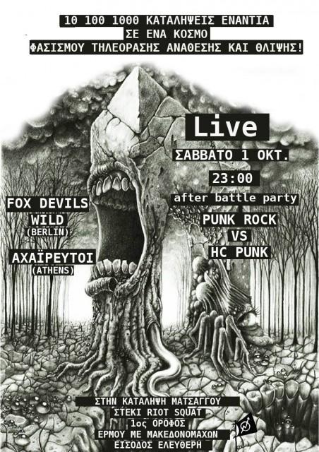 live-matsaggou-1/10/16
